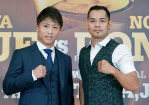 Inoue-Donaire showdown was presented in Tokyo