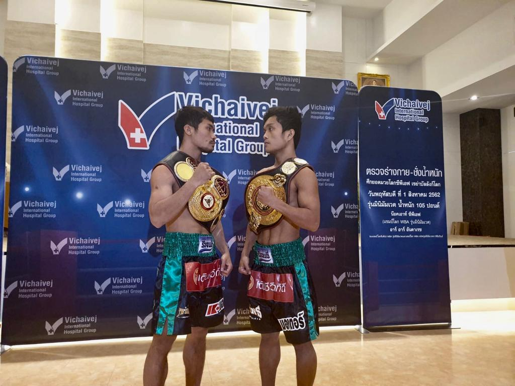 Niyomtrong and Andales ready to fight in Thailand