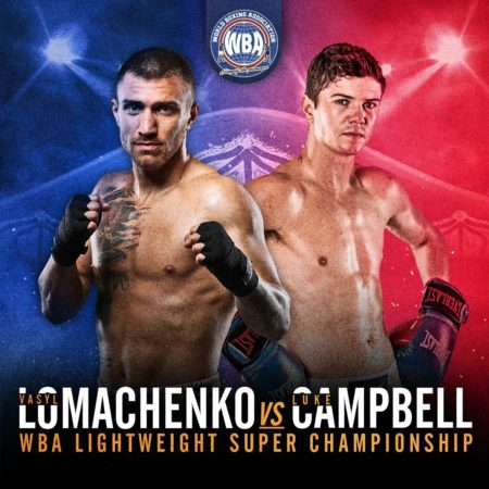 Lomachenko ready to defend WBA Super Title against Campbell