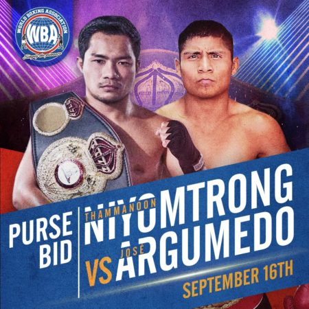 Niyomtrong-Argumedo auction will take place on September 16th