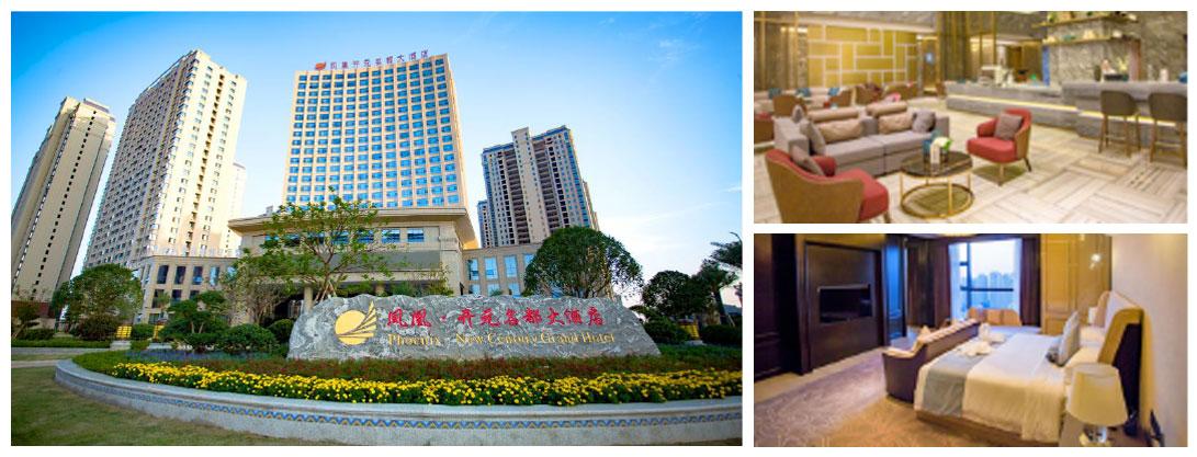 New Century Grand Hotel - WBA 98th World Convention Fuzhou 2019