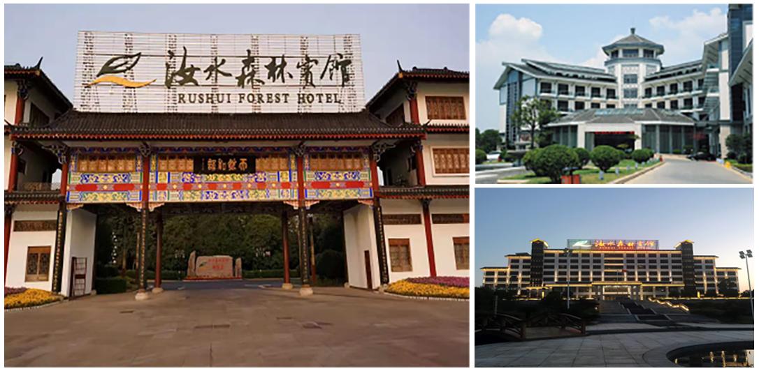 Rushui Forest Hotel - WBA 98th World Convention Fuzhou 2019