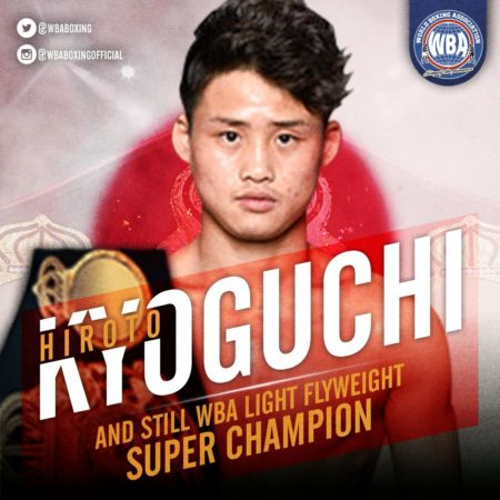 Kyoguchi retains WBA Light Flyweight Super Title against Hisada