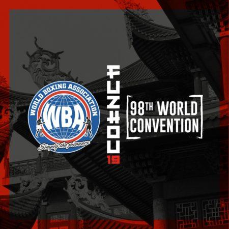La 98ª Convención AMB iniciará este miércoles en Fuzhou