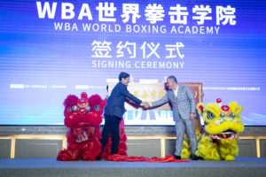 98th WBA World Convention officially opened