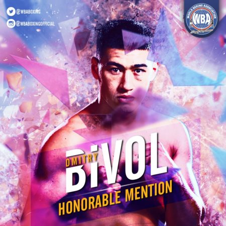 Dmitry Bivol– WBA Honorable Mention October 2019