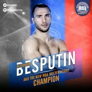 Besputin wins the WBA Welter Title in Monaco