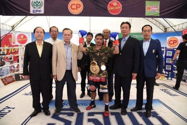 Niyomtrong retained the WBA Super Championship in Thailand