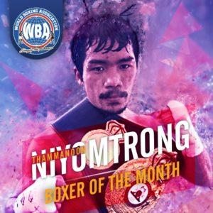 Thammanoon Niyomtrong– Boxeador del mes de Marzo 2020