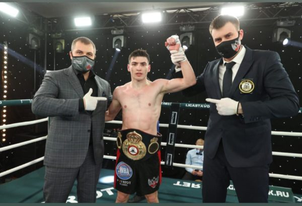 Agrba won the WBA Super Lightweight Continental title in Russia