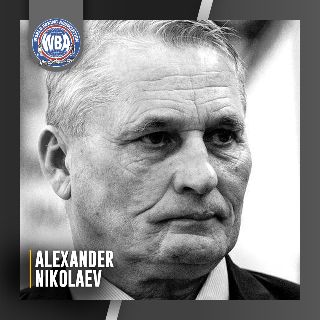 The WBA is saddened by the death of Russian trainer Alexander Nikolaev