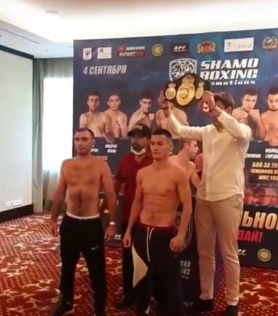 Shekhov and Kurbanov made weight in Moscow to fight for the WBA-International belt