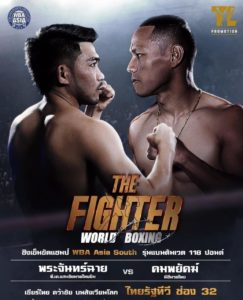 Petchnamthong-Satorn for the WBA South Asia title on Saturday