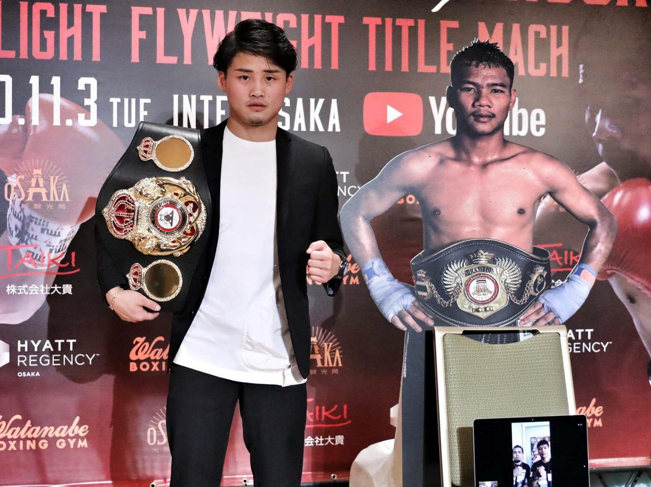 Kyoguchi will defend his crown against Simsri on Tuesday