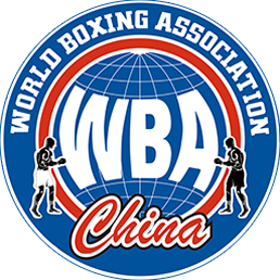 WBA Cahina logo