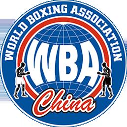 WBA Cahina logo